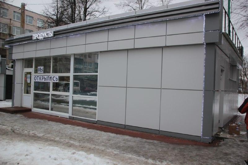 В Ярославле продолжаются работы по установке новых НТО