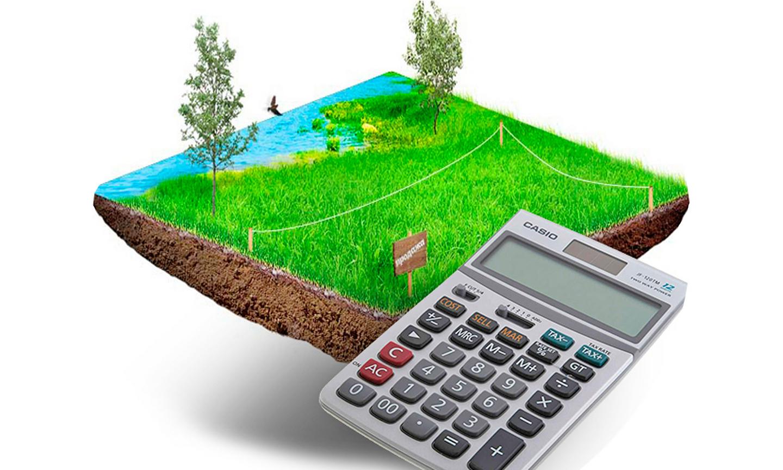 земельный налог для бюджетных организаций