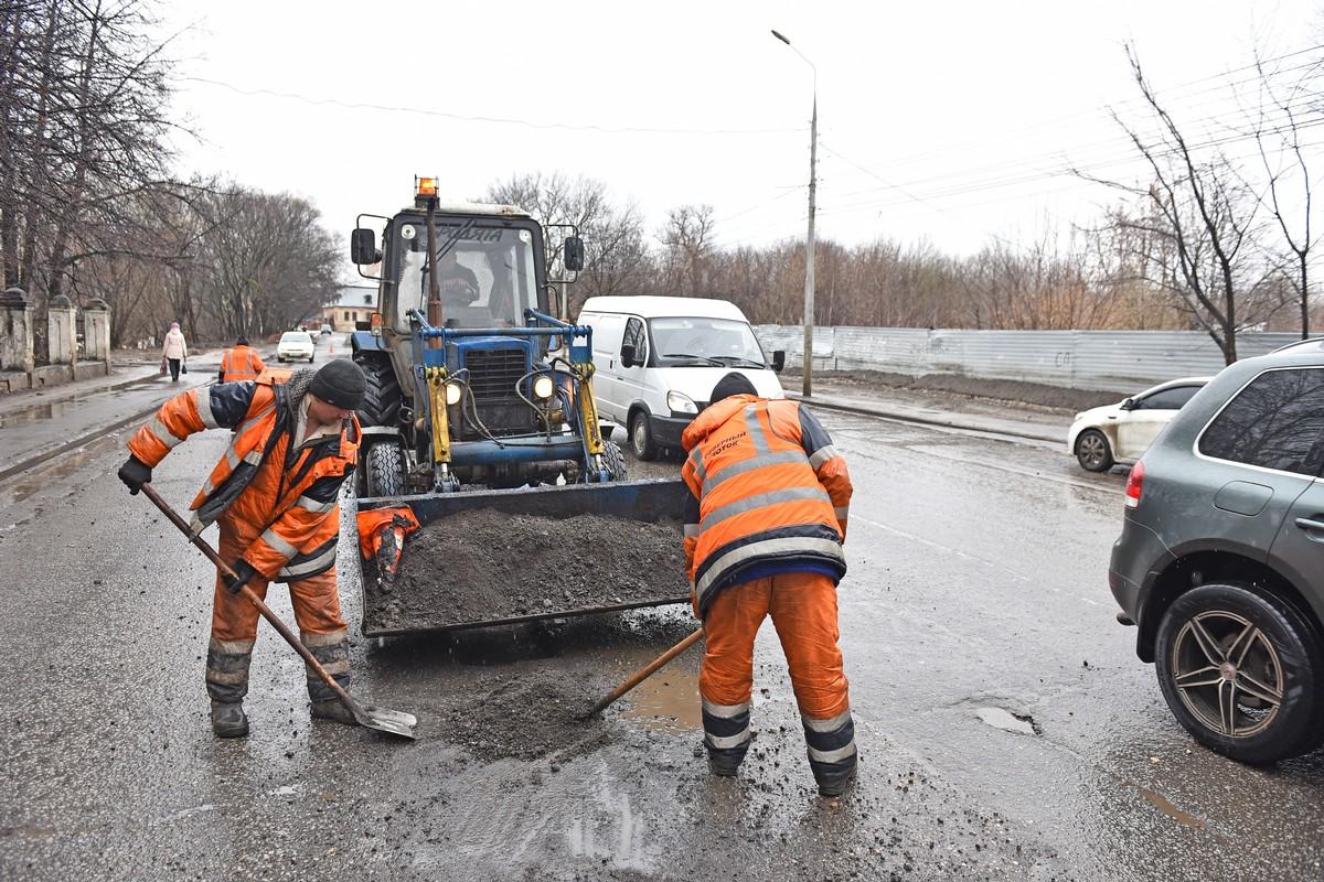 Ремонт дороги в ярославле