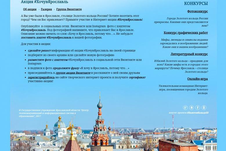 Международные конкурсы архитектуры 2016