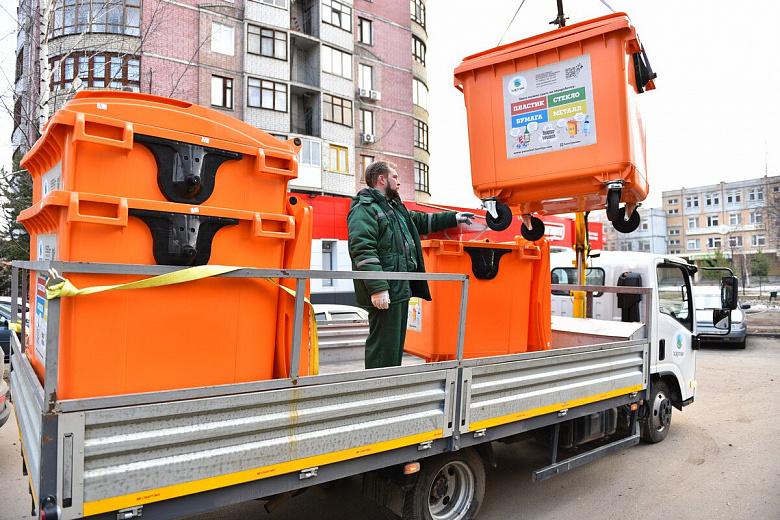 В Ярославле реализуют программу обучения детей правилам раздельного сбора отходов