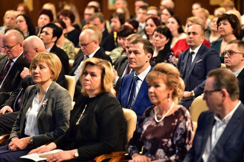 первый гей форум ярославль